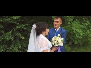 Свадебный клип Айнура и Алии 22.07.17