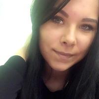 Татьяна Ключинская