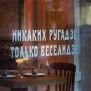 Роман Абилов фото #20