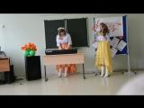 Лачина Таня  и Исаева Саша