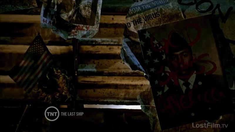 Последний корабль (The Last Ship) - Озвученный промо-тизер ко 2 сезону: «Уведомление» (Notice).