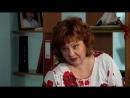 Женщина желает знать. 2008г. 2 серия.
