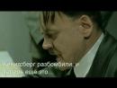 Гитлер про закрытие torrents Art by Kac