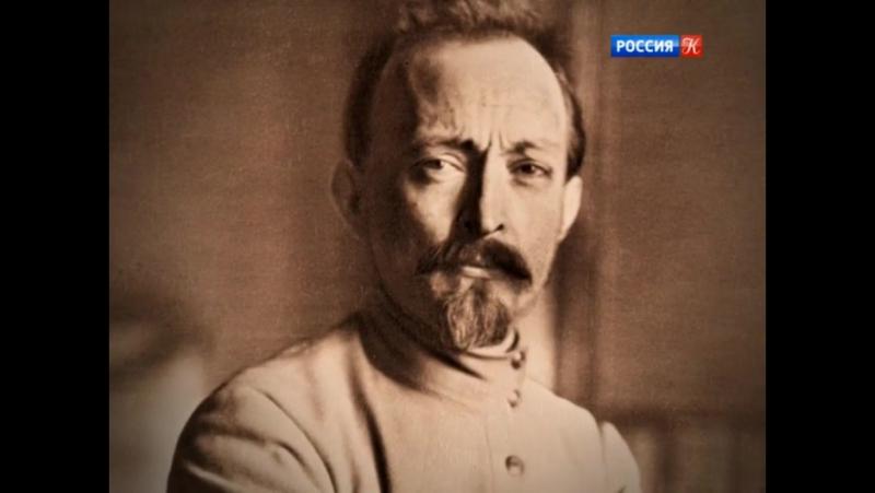 Кто мы 1917 Переворот Революция Смута. 5-я часть