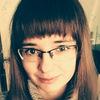 Ksenia Belomestnova