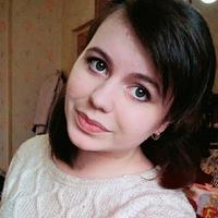 Екатерина Шавшукова