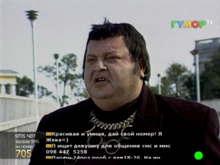 Джентльмен-шоу (Гумор ТБ, 2011)
