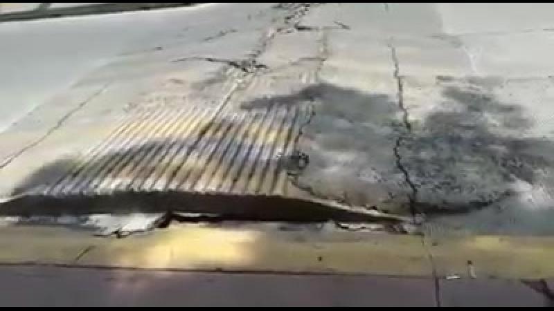 Se levanta el pavimento durante el sismo en mexico