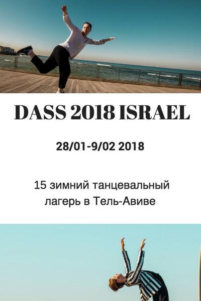 Алексей Дэнсов