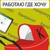 Тьюторы  в СПб. Курсовые и рефераты