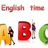 клубное формирование по английскому языку «Speak