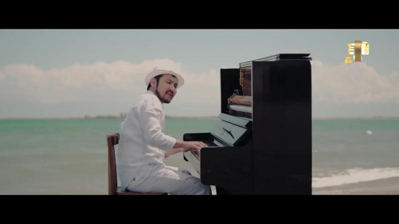 Заман - Қарақат көзің (клип)