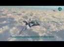 РЭБ пассивные системы радиолокации Корпорация Тактическое ракетное вооружен
