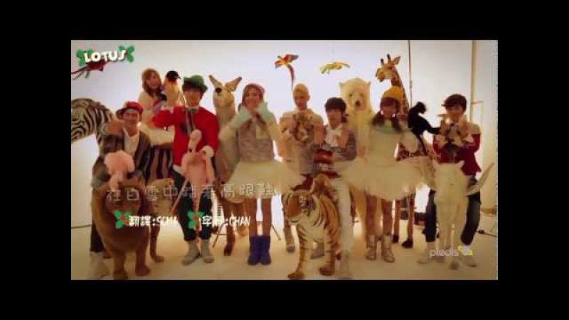 [LOTUS 中字] Orange Caramel (Feat. NU'EST) - 在白雪中踏著高跟鞋_MV