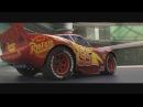 Cars 3 / Тачки 3. русский трейлер. 2017.