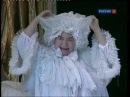 Свадьба Кречинского Малый театр, 2003 Виталий Соломин, Александр Потапов, Татьян...