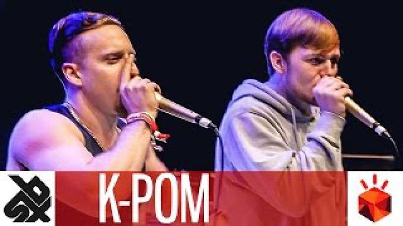 K-POM | Grand Beatbox TAG TEAM Battle 2017 | Elimination