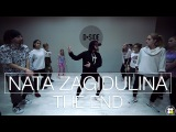 Shlohmo &amp Jeremih  The End  Choreography by Nata Zagidulina  D.Side Dance Studio
