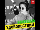 Instagram post by LOVE RADIO Apr 1, 2017 at 732am UTC