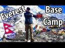 Базовий табір Еверест (Джомолунгми).Непал