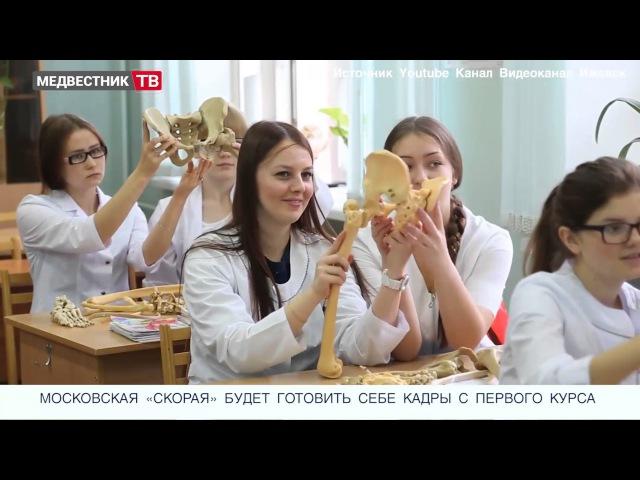 Медвестник-ТВ: Новости недели (№62 от 30.01.2017)