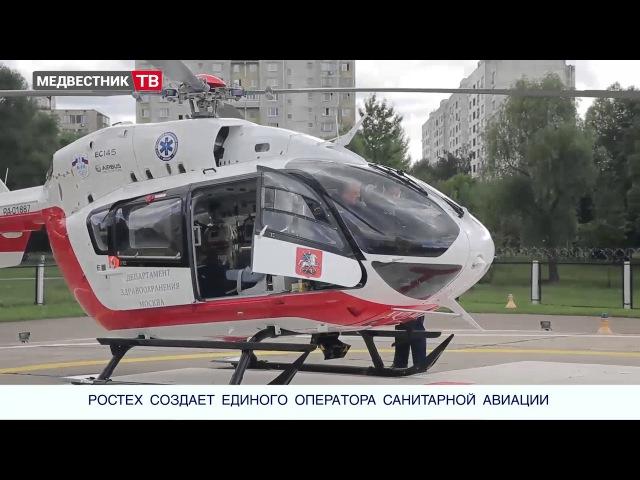 Медвестник-ТВ: Новости недели (№95 от 13.11.2017)