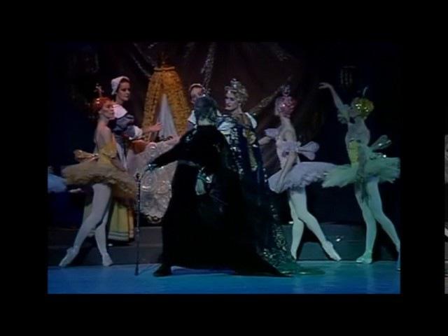 Tchaikovsky's Sleeping Beauty Carabosse's curse Vadim Guliayev