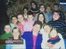 Семейная тайна встреча через 40 лет Прямой эфир от 02.06.17