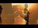 Невероятно красивый клип про любовь, страсть, очень сильные чувства