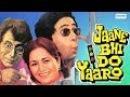 Jaane Bhi Do Yaaro Hindi Comedy Movie Naseeruddin Shah Bhakti Barve