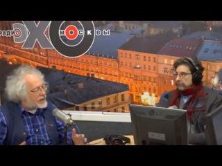 Алексей Венедиктов Персонально ваш Эхо Москвы 11 ноября 2017