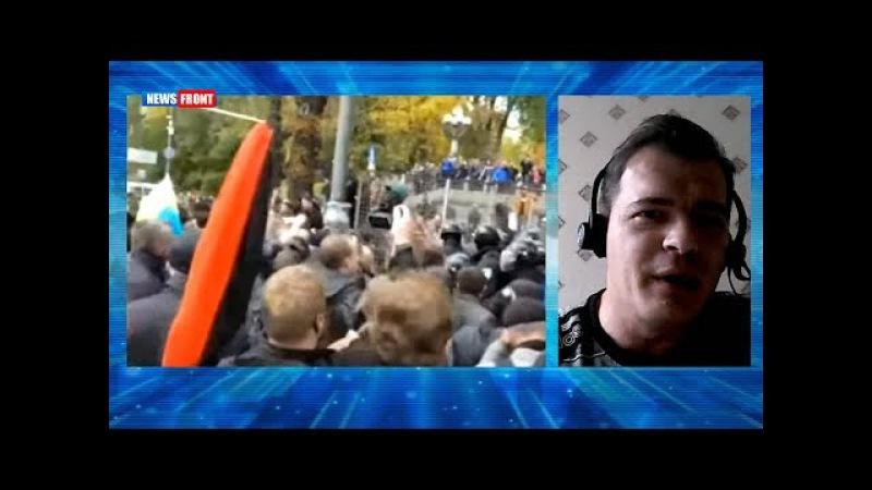 Григорий Тарасенко: События в Киеве – это спецоперация СБУ по прикрытию тыла га ...
