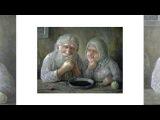 Старички. Svetlana BusovaДеревенские старички в душевных картинах  художника Леонида...