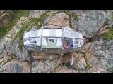 Прозрачный отель-капсула на скале Перу на высоте 122 метра. Экстремальный отдых