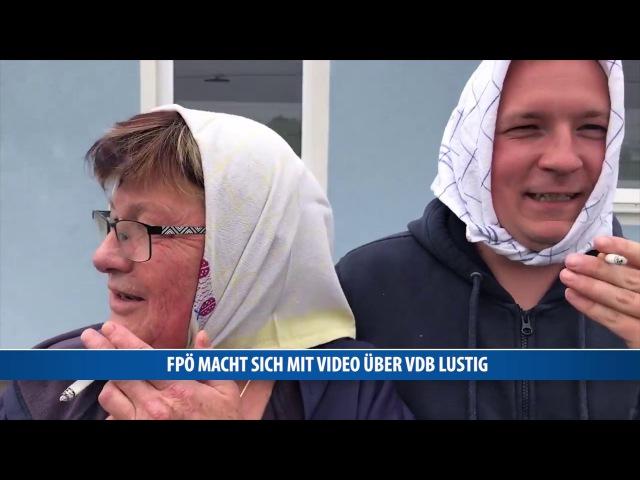 FPÖ macht sich mit Video über VdB lustig