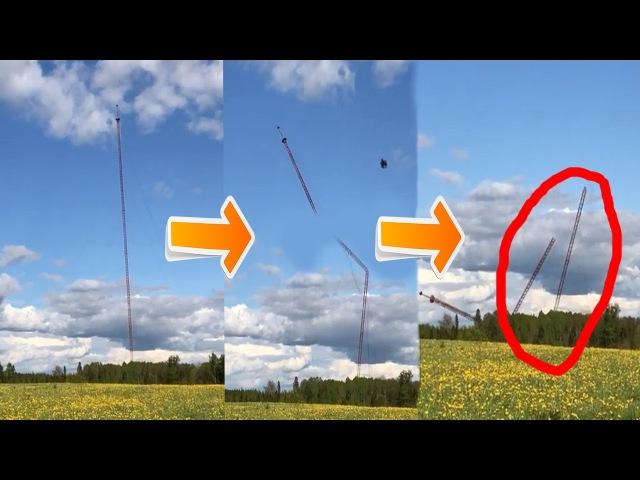Снос вышки А330 Галич Взрыв и падение