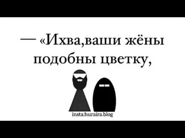_mamu_safu_ video