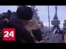 Андреевский флаг. Возвращение - Россия 24