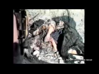 ქართველების გენოციდი აფხაზეთში, გაგრა 1992 წლ