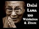 Dalai Lama Weisheiten Zweifel und Mangel an Selbstvertrauen