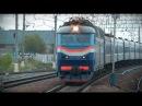 ЧС7-069 с поездом №10 Донецк - Москва