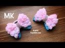 Бантики с розами из лент Очень красивые МК Канзаши Алена Хорошилова ribbon bow tutorial diy kanzashi