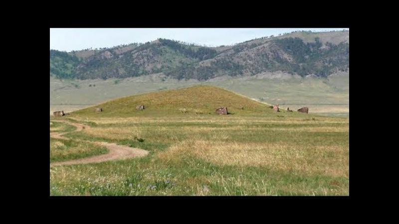 Тагарский курган | Tagarsky mound