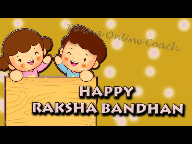 Happy Raksha Bandhan 2017 Messages To Brother And Sister