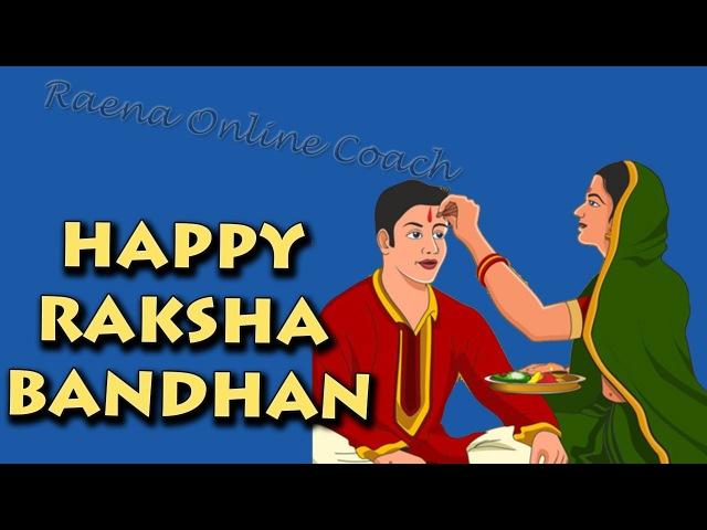 Unique Quotes And Messages To Wish Happy Rakhi | Happy Raksha Bandhan Wishes