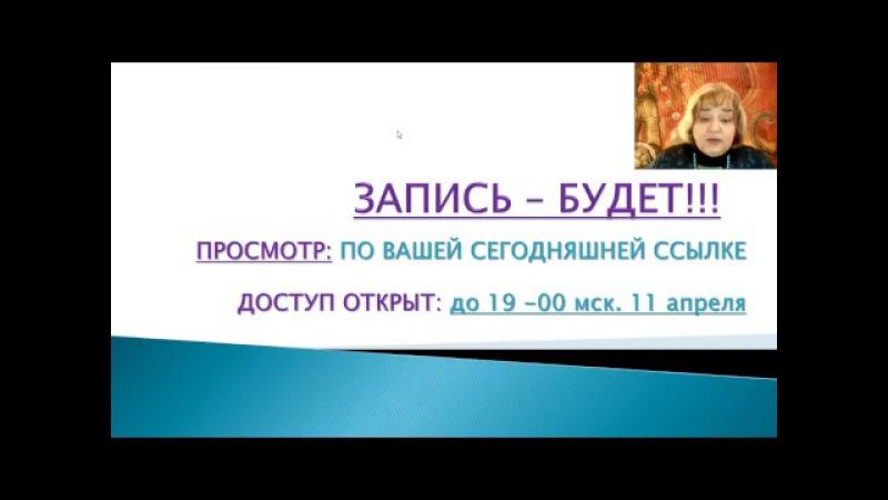 В Альфу - через звук, Елена Дворяшина, 09.04.2017
