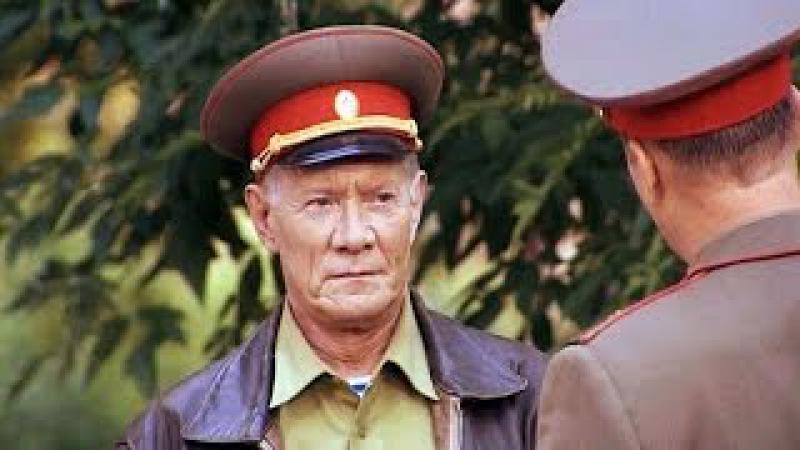 Десантный батя (3 серия) - военный сериал