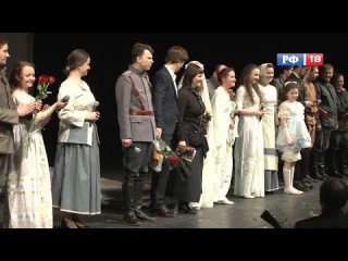 Спектакль театра