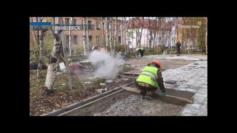 Олкон помог реконструировать сквер в Оленегорске