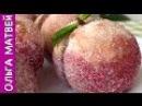 Пирожное Персики Вкус Далекого Детства:)   Peach Cookies Recipe, English Subtitles